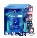 JQX-82F小型继电器 JQX-82F/1Z