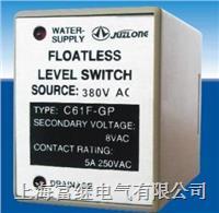 C61F-GP液位继电器 C61F-GP