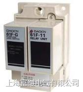 61F-11液位继电器 61F-11