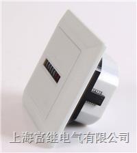 HM-1累时器 HM-1