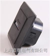 HM-1累時器
