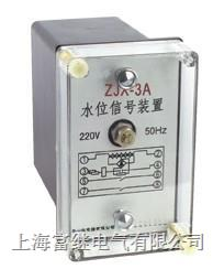 ZJX-4剪断销信号装置 ZJX-4