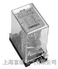 DX-10闪光繼電器 DX-10