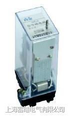 DX-8信号繼電器 DX-8