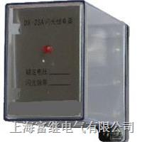 DX-2SA信号繼電器 DX-2SA