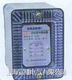 JX-1信号繼電器 JX-1