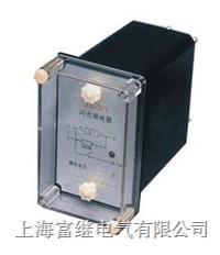 JX-3/1信号繼電器 JX-3/1