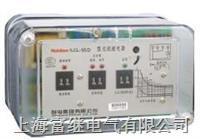 JSL-16/5A过流继电器 JSL-16/5A