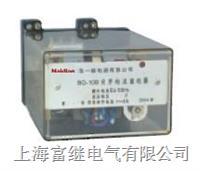BG-12B功率方向繼電器