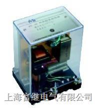 BT-1B/R130同步检查继电器 BT-1B/R130