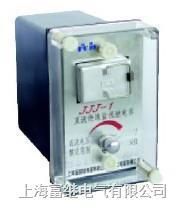 JJJ-1直流绝缘监视继电器 JJJ-1