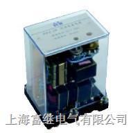 BDZ-2L低周率继电器 BDZ-2L