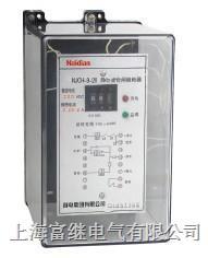 JCH-3重合闸继电器 JCH-3
