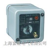 DH-1重合闸继电器 DH-1