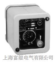 DH-2A重合闸继电器 DH-2A