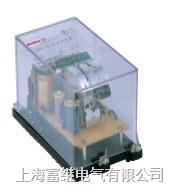 DH-3重合闸继电器 DH-3