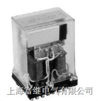 LCD-1A差动繼電器 LCD-1A