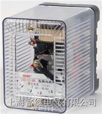 DD-11/50接地继电器 DD-11/50