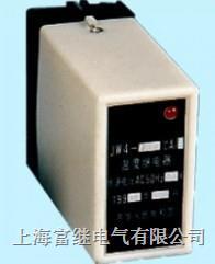 JW4温度继电器 JW4