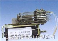 DM-1电码继电器 DM-1