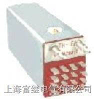JH-1Y极化继电器 JH-1Y