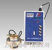 JDL6-Ⅱ-400鉴相鉴幅漏电继电器 JDL6-Ⅱ-400