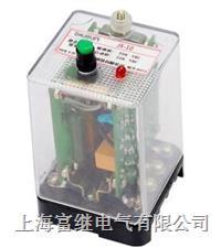 JX-11B静态信号繼電器 JX-11B