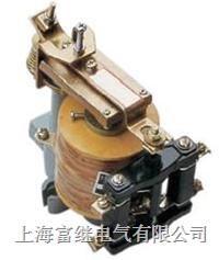 JT3-11/5直流电磁繼電器 JT3-11/5