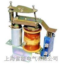 JT18-22L直流电磁继电器 JT18-22L