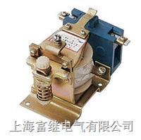 JLK1-2/1.6A直流电磁继电器 JLK1-2/1.6A