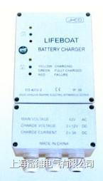 CD-4212-2救生艇蓄电池充電器 CD-4212-2