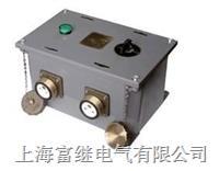 CZX220/220-36H2船用高低压插座箱 CZX220/220-36H2