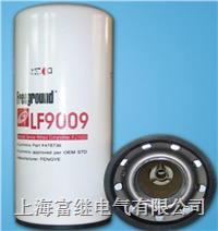 LF9009机油滤芯 LF9009