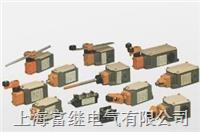 LXP1-303/D行程開關 LXP1-303/1D