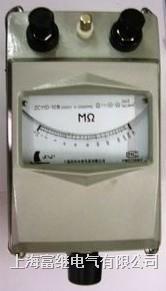 ZC11D-5指针式绝缘电阻表 ZC11D-5
