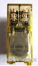 RJ2S-CL-D48小型继电器 RJ2S-CL-D48