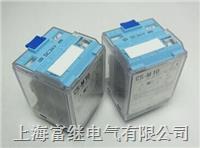 C5-M10小型继电器 C5-M10