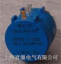 3590S-2-502L多圈精密电位器