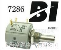 BI 7286-50K多圈電位器 BI 7286-50K