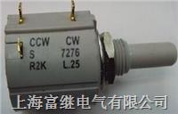 BI 7286 5K多圈电位器
