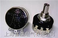 RV24YN20S B504 500K多圈电位器