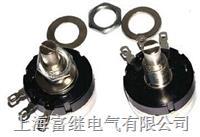 RV24YN20S A502多圈电位器 RV24YN20S A502