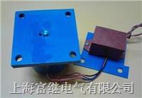 ZDZ1-200高效能节能电磁铁 ZDZ1-200