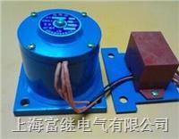 ZDZ1-300高效能节能电磁铁 ZDZ1-300