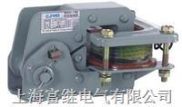 MZD1-300制动电磁铁 MZD1-300