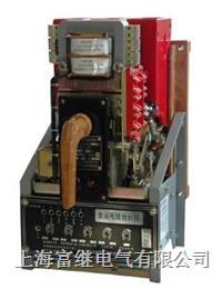 DW95-630B/311J万能式空气断路器 DW95-630B/311J