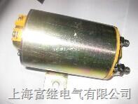 LJQ-3启动继电器 LJQ-3