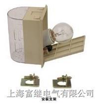 ZM-1高壓櫃內照明燈