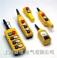 GG PLB08D6工业无线遥控器 GG PLB08D6