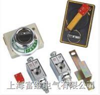 JSN(W)电磁锁 JSN(W)